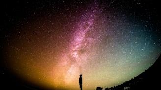 Приемете всичко, което дарява щедрата Вселена