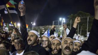 Хиляди излязоха на протест в Тел Авив срещу закона за националната държава (снимки)