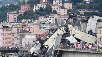 Акциите на оператора на падналия мост в Генуа се обезцениха с 24%