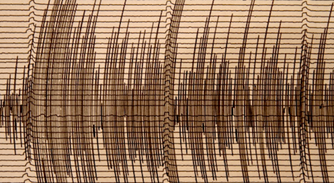 Регистрирано бе ново силно земетресение в северната част на Аляска