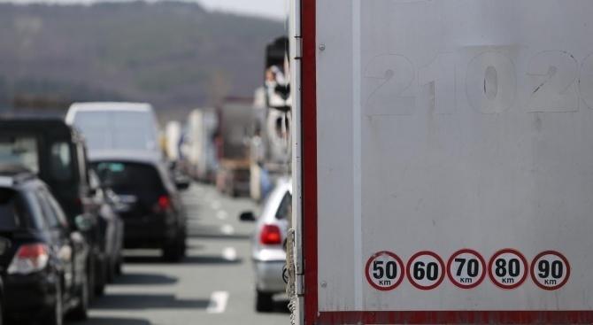"""На ГКПП """"Калотина"""" на българо-сръбската граница трафикът е интензивен на"""