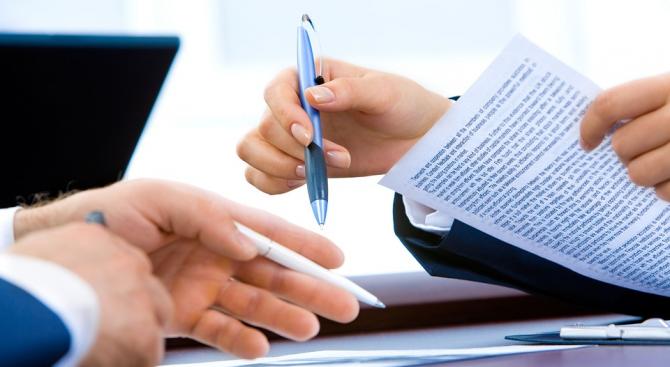 Британски специалисти твърдят, че най-подходящото време за подаване на документи