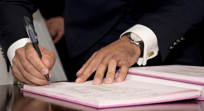 На 10 август 2018 г. е назначен предварителен ликвидатор на