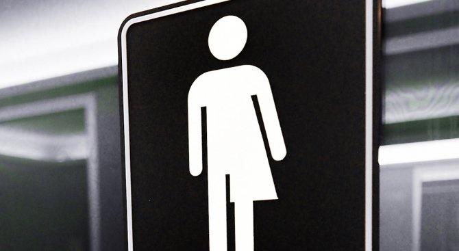 Германия въвежда трети пол