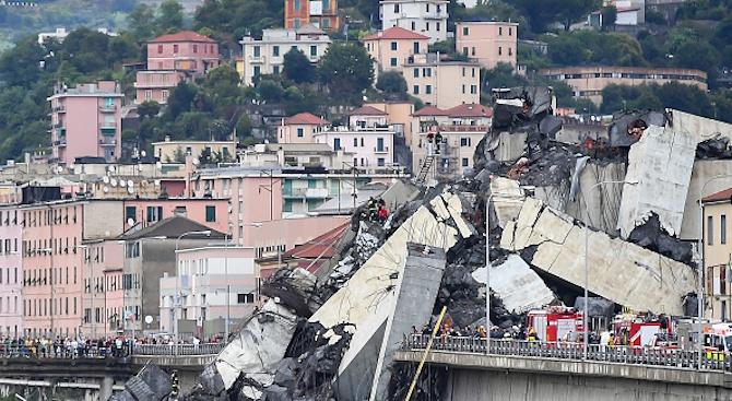 Акциите на италианската строителна компания Atlantia, която поддържа магистралата с