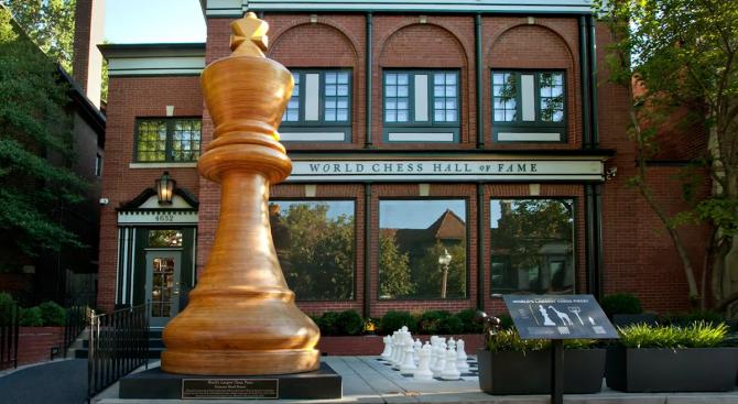 Най-голямата шахматна фигура, която бе вписана в Книгата на рекордите