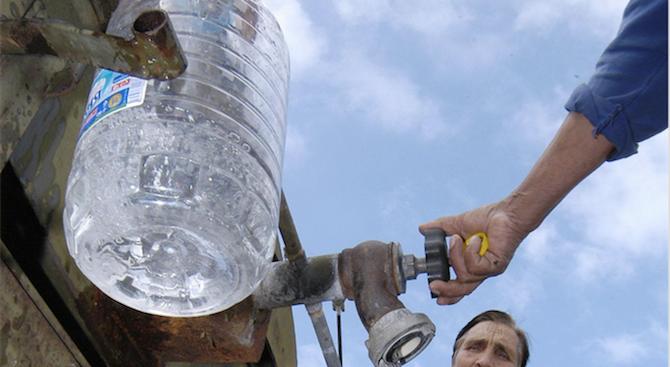 Поради възникнали притеснения, община Разлог уведомява населението, че водата от