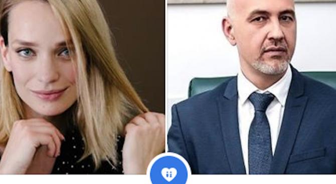 Ирена Милянкова вече е Чолакова. Това обяви самата тя на