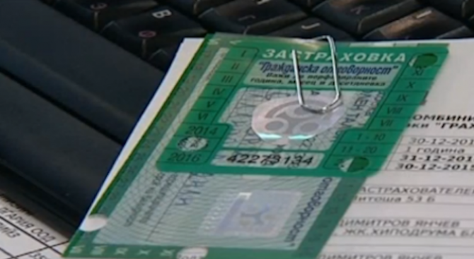 """Българският клон на застрахователна компания """"Олимпик"""" дължи 9 350 000"""