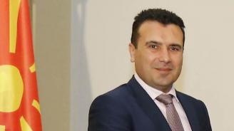 Зоран Заев: Трябва да влезем в ЕС и НАТО с вдигнати глави