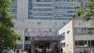 ВМА не е спирала да лекува пациенти с камъни в бъбреците