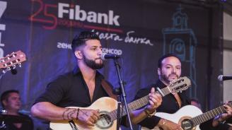 Gipsy Kings пеят за гости на Fibank