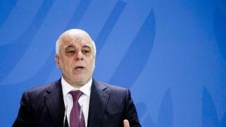 Ирак ще спазва само отчасти санкциите на САЩ срещу Иран