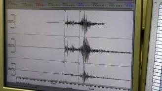 Силно земетресение люшна район в Южния Атлантик