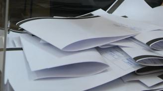 ЦИК внася жалба срещу решение на Административния съд