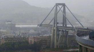 Мост се срути до Генуа. Много жертви (обновена+снимки+видео)