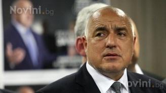 Борисов изпрати съболезнователна телеграма до италианския премиер по повод трагичния инцидент край Генуа
