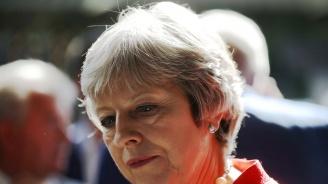 Мей: Нападението пред парламента е шокиращо