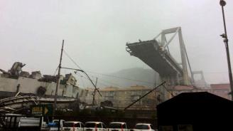 Консулството ни в Милано проверява сигнал за българка в Генуа