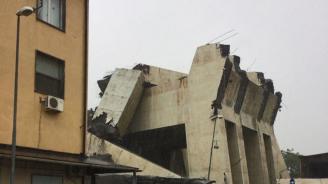 Не е било възможно да се предвиди срутването на моста в Генуа според фирмата оператор