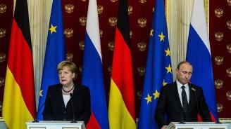 Руска медия: САЩ сближават  Берлин и Москва