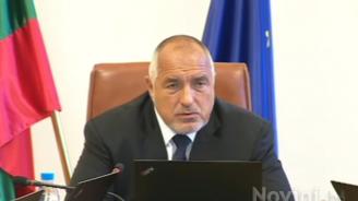 Търговският регистър се взривил заради калпави дискове, смята Борисов (видео)