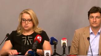 БСП поиска оставката на Цачева заради срива на Търговския регистър (видео)