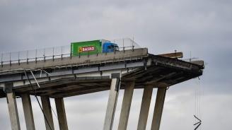Компанията оператор на рухналия мост в Италия с първо изявление след трагедията