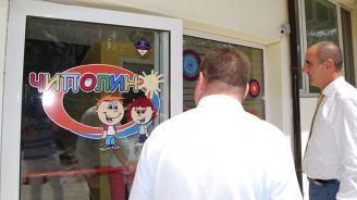 """Цветанов посети детска градина """"Чиполино"""" в Свищов (снимки)"""