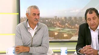 Опасни ли са виадуктите в България?