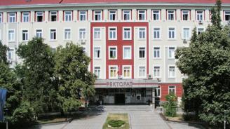 Техническият университет в София отчита изключително успешен прием за  учебната 2018/2019 година