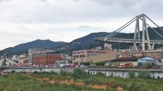 Полицията потвърди смъртта на 38 човека след срутването на моста в Генуа