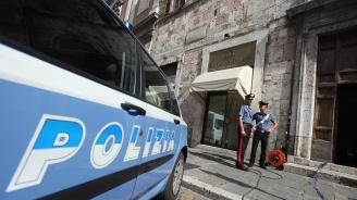 Нападнаха с бомби офис на партията на Салвини