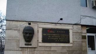 """""""Пирогов"""" също се оказа жертва на фалиралата """"Олимпик"""""""