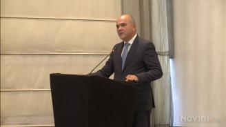 Бисер Петков: Минерално-суровинният отрасъл е важен за икономиката (видео)