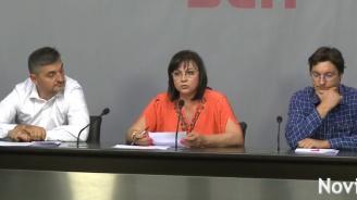 Нинова събира подписи за извънредно заседание на НС, иска изслушване на Борисов и Горанов (видео)