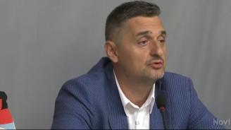 Кирил Добрев захапа МВР за обществена поръчка (видео)