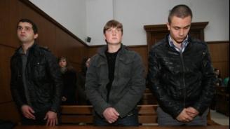 Задържаха в ЮАР един от убийците на студента Стоян Балтов