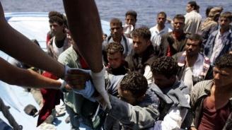 Перу и Еквадор затягат изискванията за мигрантите от Венецуела