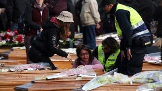 Ден на траур в Италия