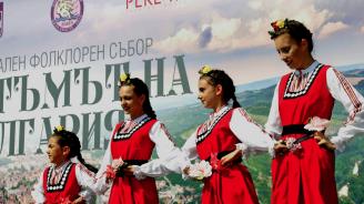 """Фолклорният събор """"Ритъмът на България 2018"""" се провежда в Ловеч"""