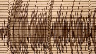 Мощно земетресение в близост до Тонга и Фиджи