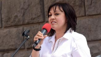 """Нинова атакува Борисов заради фалита на ЗК """"Олимпик"""""""
