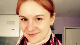 Руски дипломати: Ще настояваме и занапред Мария Бутина да бъде освободена