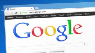 """""""Гугъл"""" премахна блогове и профили, свързани с Иран"""