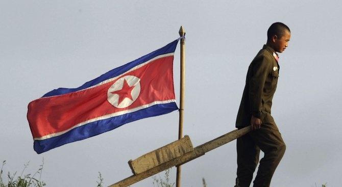 Няколко десетки южнокорейци, все хора в напреднала възраст, преминаха днес