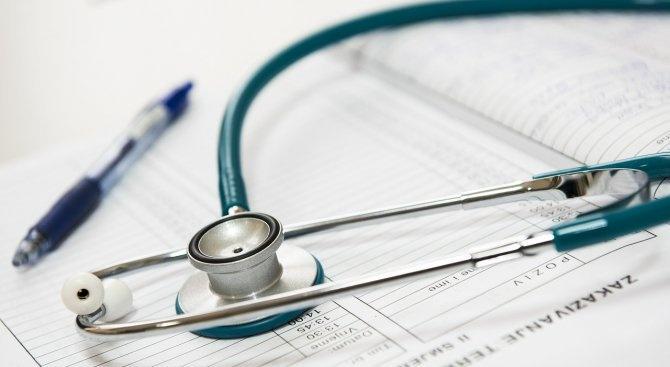 Регионалната колегия на Български лекарски съюз в Сливен излезе със