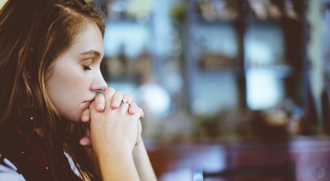 Денят, в който молитвите биват чути! Луната е в знак