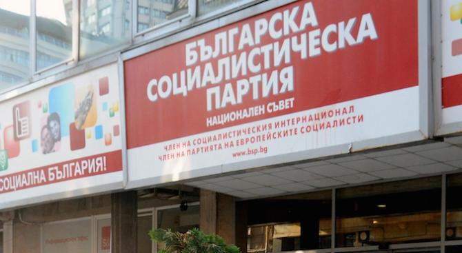 Съболезнования към семействата и близките на загиналите при катастрофата изказа лидерът на БСП-София