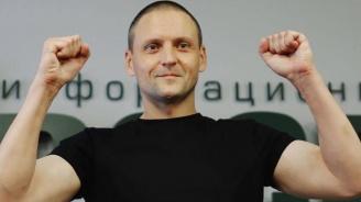 Руският опозиционер Сергей Удалцов, който е в гладна стачка, бе настанен в болница